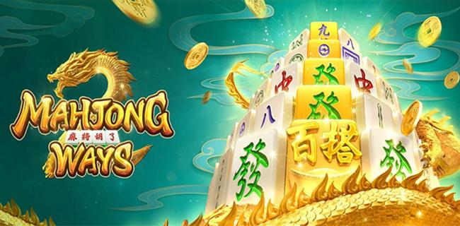 รีวิว slot Mahjong Ways 2 จากค่ายสล็อตxo